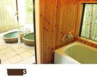 露天風呂付客室3